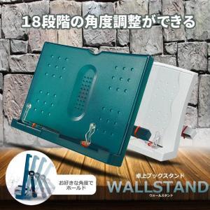 カラー:グリーン、オフホワイト  サイズ:約 270×190mm   重量:約 250g      ...