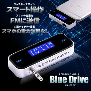 伝送周波数:87.5-108.0 (MHz)  有効範囲:約 5-10メートル  動作電圧:5V  ...