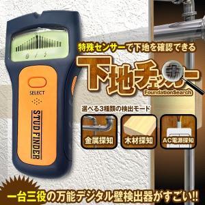 サイズ:約155*72*28cm 商品重量:約127g(バッテリーなし) 電源:6F22型9Vバッテ...