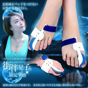 外反母趾予防:外反母趾予防はもちろん 足の親指を広げることで血液循環も助け 健康な?態に歩行時の衝撃...