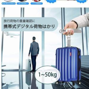 旅行はかり デジタル計量器 50kgまで量れる 吊り下げ式 風袋引き機能付 バックライト付 携帯式 スケール RYKOHAKA|ishino7|05