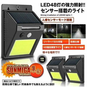 【商品仕様】 サイズ 96×124×48mm 防水規格 IP65 カラー 青白色(目に優しい) 充電...
