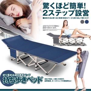 持ち歩きベッド ブルー 折りたたみベッド コンパクト 軽量 シングル 組立不要 マットレス 収納袋付き 簡易 介護 キャンプ 仮眠 MOTIABE-BL|ishino7|02