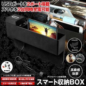 【USB充電可能】USBポートを2ポート搭載し、スマートフォンの2台同時充電が可能。  【商品仕様】...