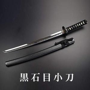 黒石目 小刀 日本製美術刀剣 日本刀 模造刀 刀剣セール 舞台 和室 リアル 劇 KURO-SHOUTOU-AMA|ishino7