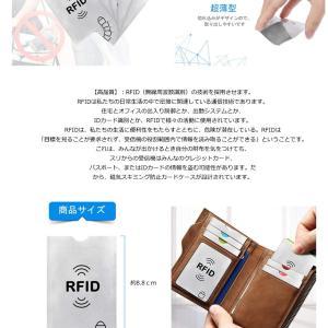 10枚セット ICカード 干渉防止 磁気防止 スキミング 防止 磁気シールド カードプロテクター カード クレジットカード ICカード 10-DOROBOUSI|ishino7|04