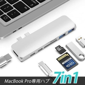 マック専用7in1ハブ USB C ハブ Type-c Hub MacBook Pro 2016/2...