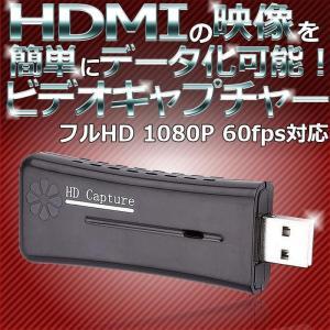 USB 2.0 HDMI 1080P 60fps フルHD モニタ ビデオ キャプチャ カード ボード アダプタ PC ライブ配信 STATELIVE