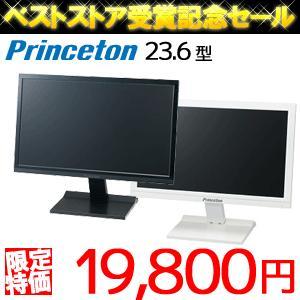 プリンストン 23.6型 ワイド 液晶 モニター ディスプレイ ノングレア フルHD フルハイビジョン HDMI PTFWKF-24W PTFBKF-24W|ishino7