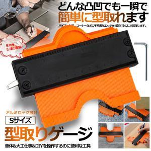 型取りゲージ Sサイズ 125mm コンターゲージ セルフロック付き 高精度 曲線定規 輪郭コピー DIY 測定工具 RINKAGEZI-S ishino7
