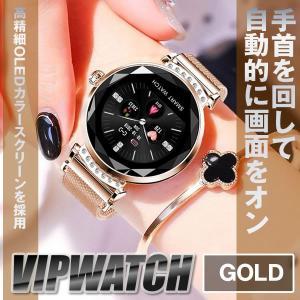 スマートウォッチ ゴールド レディース 女性 腕時計  IP67防水 生理期間テスト 長い待機時間 消費カロリー VIPWACH-GD|ishino7