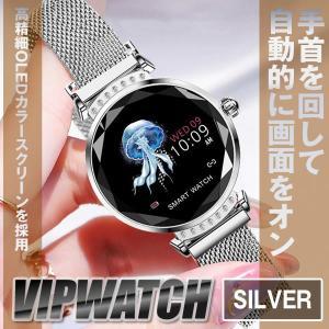 スマートウォッチ シルバー レディース 女性 腕時計 IP67防水 生理期間テスト 長い待機時間 消費カロリー VIPWACH-SV|ishino7