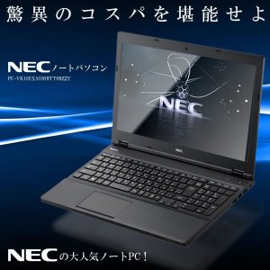 NEC ノートパソコン PC VersaPro タイプVX Celeron 3855U1.6GHz 2GB 500GB マルチ 無線LAN 105キー テンキー マウス Win7 Pro32 PC-VK16EXADMBTTSBZZZY
