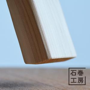 KOBO TABLE|ishinomakilab|05
