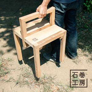 OKAMOCHI TABLE|ishinomakilab|03