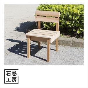 EN Chair|ishinomakilab
