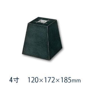 束石・沓石 黒御影石 山西黒(ほうちん)柱石 角型(標準型)4寸 2個 120×172×185mm 貫通穴無し  本磨き仕上げ|ishisenmonten