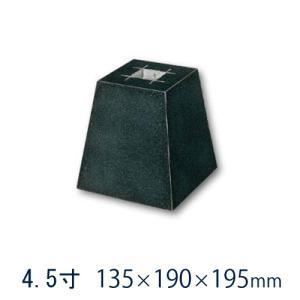 束石・沓石 黒御影石 山西黒(ほうちん)柱石 角型(標準型)4.5寸 2個 135×190×195mm 貫通穴無し  本磨き仕上げ|ishisenmonten