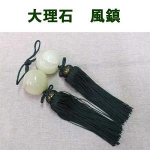 601 天然大理石 風鎮 ライトグリーンオニックス(丸型) 石専門店.com ishisenmonten