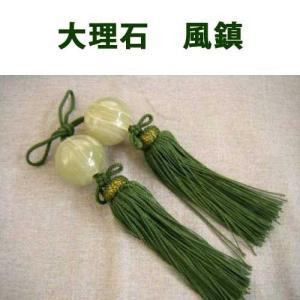 602 天然大理石 風鎮 グリーンオニックス(丸型) 房:グリーン 石専門店.com ishisenmonten