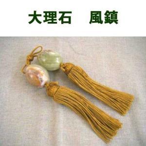 603 天然大理石 風鎮 グリーンオニックス(タマゴ型) 石専門店.com ishisenmonten