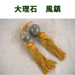 681 天然大理石 風鎮 金化石(丸型) 石専門店.com ishisenmonten