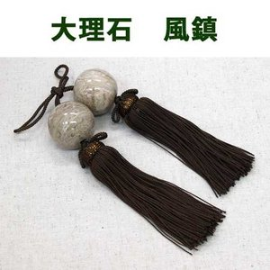 696 天然大理石 風鎮 有化石(丸型) 石専門店.com ishisenmonten
