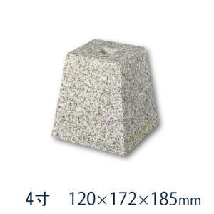 束石・沓石 白御影石 603柱石 角型 標準型4.5寸 120×172×185mm 貫通穴無し 本磨き仕上げ |ishisenmonten