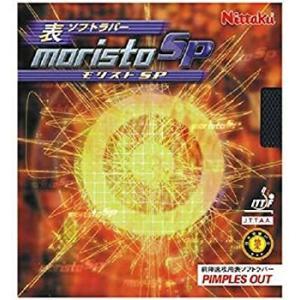 ニッタク モリストSP NR-8670 Nittaku 卓球 ラバー  表ソフト テンション レッド...