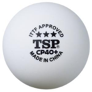 TSP 卓球 ボール CP40+ 3スターボール 日本卓球協会公認ボール  全国送料無料