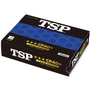 TSP CP40+ 3スター 1ダース 卓球 ボール  日本卓球協会公認ボール  最終処分価格 在庫...