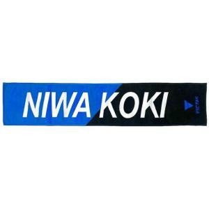 NIWA KOKI マフラータオル VICTAS 卓球 タオル ヴィクタス 丹羽孝希 全国送料無料