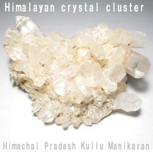 ヒマラヤ水晶クラスター(171) ヒマチャル・プラデシュ州 クル マニカラン産(600g) (天然石・パワーストーン・原石・浄化・一点もの)送料無料|ishiya