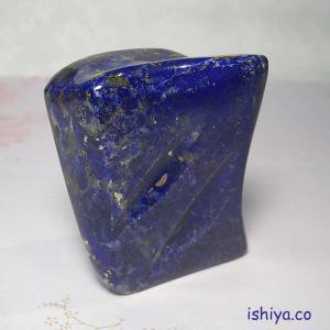 特価ラピスラズリ磨き原石19送料無料(天然石・パワーストーン・幸運)|ishiya