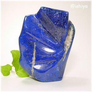 特価ラピスラズリ 磨き原石21 416g(天然石・パワーストーン・幸運)送料無料 対応2|ishiya