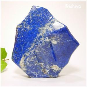 特価ラピスラズリ 磨き原石24 278g(天然石・パワーストーン・幸運)送料無料 対応2|ishiya