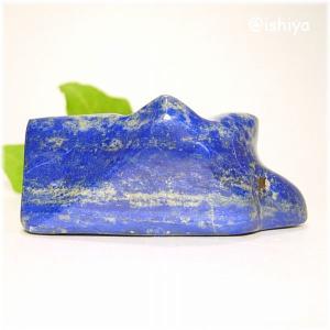 特価ラピスラズリ 磨き原石30 94g(天然石・パワーストーン・幸運)対応2|ishiya