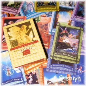 取り寄せ注文商品:フェアリーオラクルカード:ドリーンバーチュー第2弾:毎週月曜昼までのご注文は金曜発送可能|ishiya