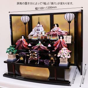 【千匠】雛人形 衣装着三段五人飾り 落とし屏風飾り「平安雛」|ishizaki|02