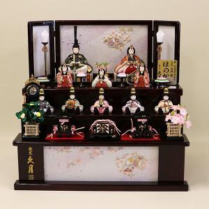 【久月】ひな人形 コンパクト収納三段飾り 木目込十人揃飾り「ほのか」 ishizaki