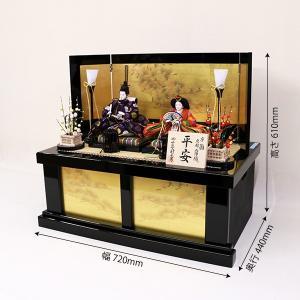 【千匠】雛人形 京都西陣織衣裳着 収納親王飾り 「平安」|ishizaki|02