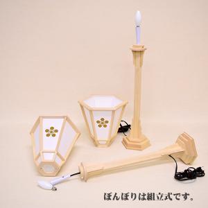【天神様 付属品】三宝・ぼんぼりセット(白木:吉野桧) 小|ishizaki|04