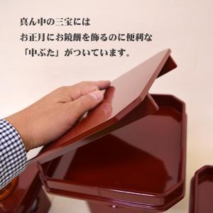 【天神様 付属品】三宝・ぼんぼりセット(朱塗り) 小|ishizaki|03