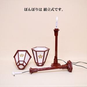 【天神様 付属品】三宝・ぼんぼりセット(朱塗り) 小|ishizaki|04