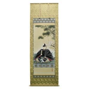 【天神様 掛軸】尺八立 菅公御尊像 広森雄山 作 特上本金襴 ishizaki