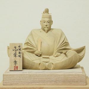 【天神様 木彫り】井波彫刻 8寸 樟 高桑 章 作<日展会友>