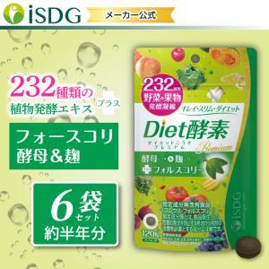 【232酵素シリーズ】 酵素 サプリ サプリメント ダイエット酵素 120粒 30日分 6袋 ダイエット|ishokudogen-store