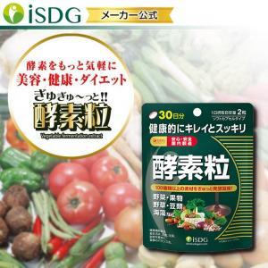 酵素 サプリ サプリメント ぎゅぎゅ〜っと酵素粒 60粒 30日分 ソフトカプセル ishokudogen-store