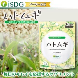 ハトムギ サプリ サプリメント なめらか ハトムギ 30粒 30日分 ビタミンE含有 ishokudogen-store