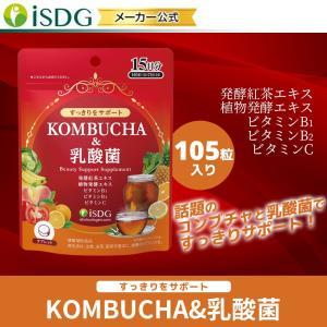 乳酸菌 サプリ KOMBUCHA&乳酸菌 105粒 15日分|ishokudogen-store